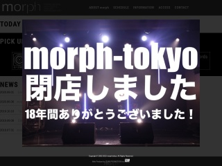 六本木morph