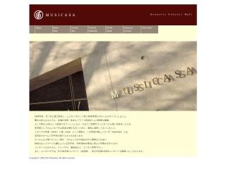 渋谷MUSICASA