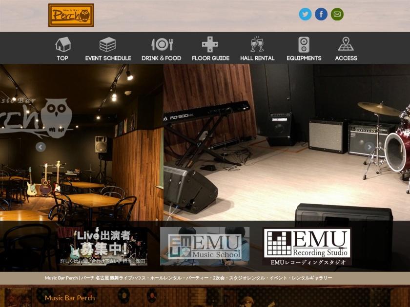 名古屋Music Bar Perch