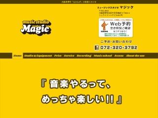 music studio Magic