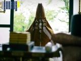 日蓮宗 妙性寺