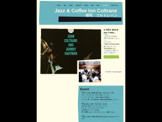 Jazz&Coffee Inn Coltrane
