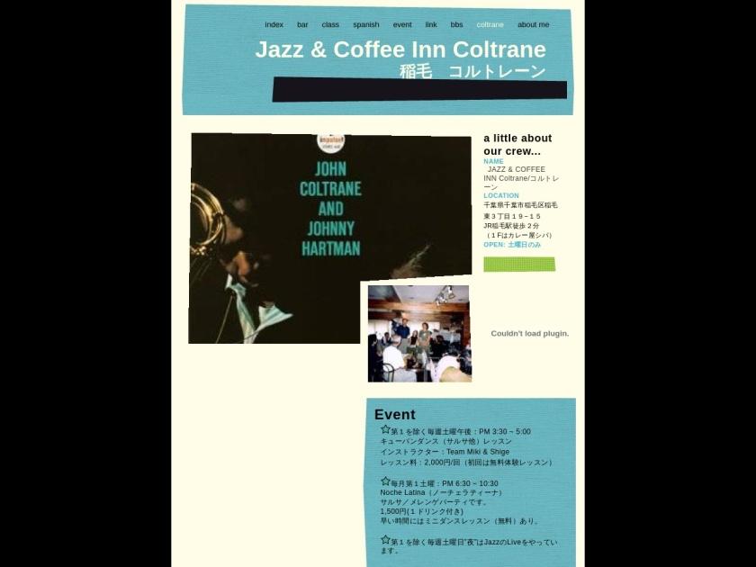 Jazz&Coffee Inn Coltrane