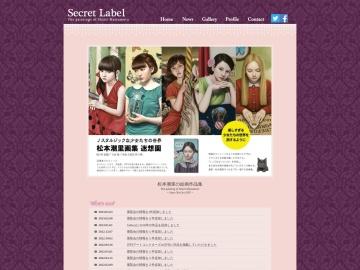 Secret Label