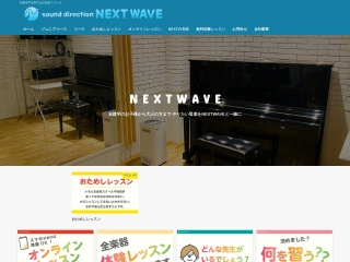 sound direction NEXT WAVE LLC