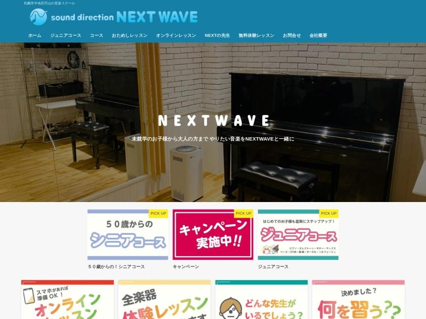 sound direction NEXT WAVE LLC
