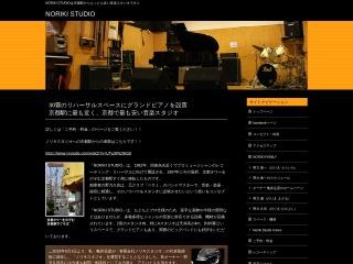 NORIKI STUDIO(ノリキスタジオ)