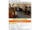 NORI SOUND studio