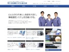 防犯カメラ屋さん 日本通信システム株式会社