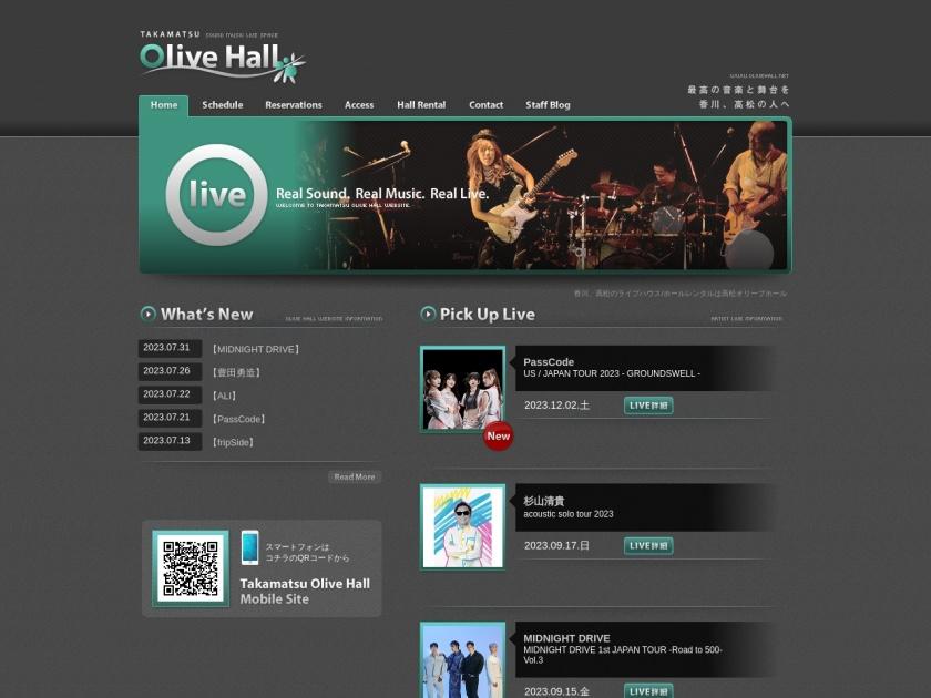 高松Olive Hall