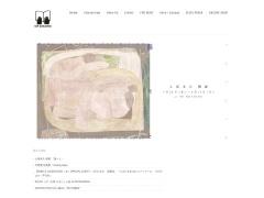 ON READING オンリーディング bookshop & gallery 名古屋東山公園 / オンリーディング