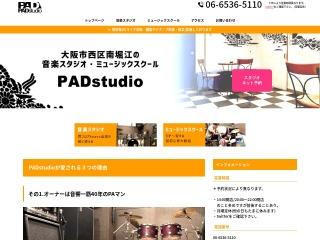 南堀江パッドスタジオ