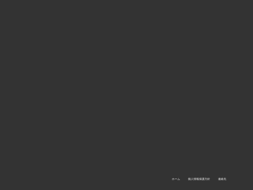 福岡Livehouse & Club PEACE