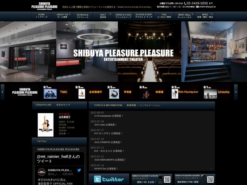渋谷PLEASURE PLEASURE