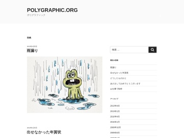 Polygraphic.org
