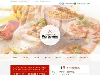 藤沢 Grill&Wine Bar Portovino