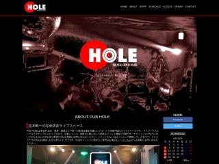 PUB HOLE