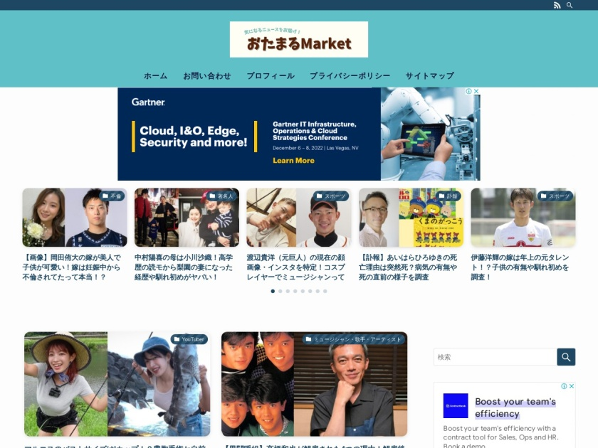 puddle&Social