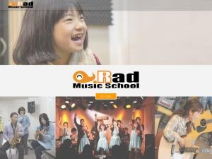 ラッドミュージックスクール