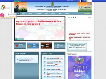 RTE Portal | Right To Education Rajasthan