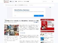 <在日中国人のブログ>日本を恨んでいた中国人留学生が、日本を好きになった理由