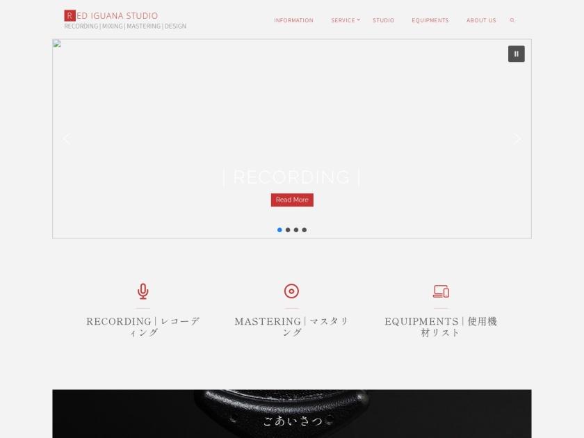 RED IGUANA STUDIO|レッド イグアナ スタジオ