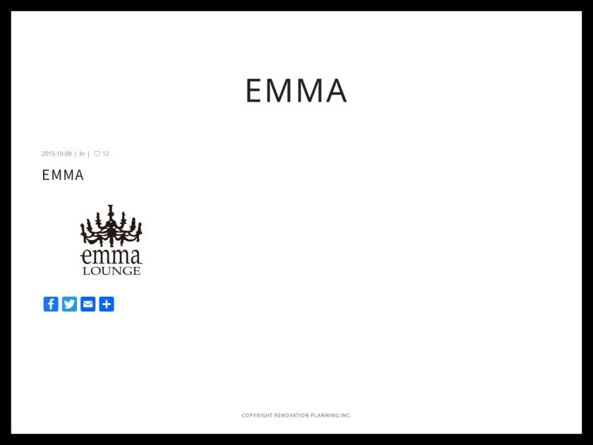 emma LOUNGE