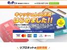 株式会社リプロネット 防犯カメラ