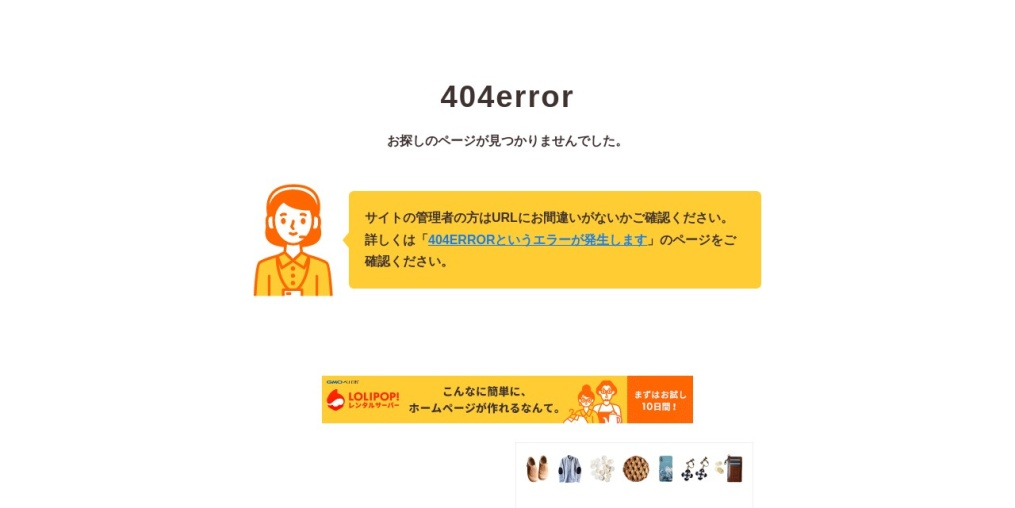 RERE(リリ)千葉店
