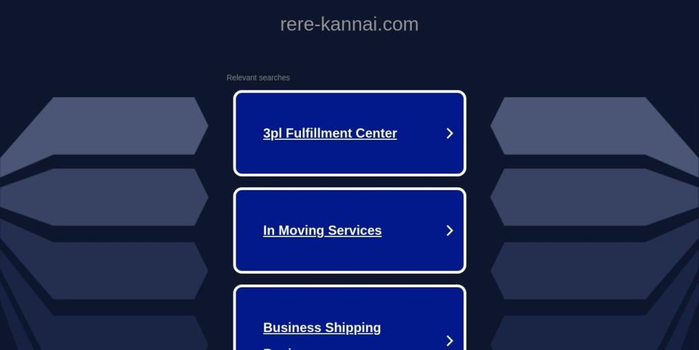 横浜関内 RERE(リリ)