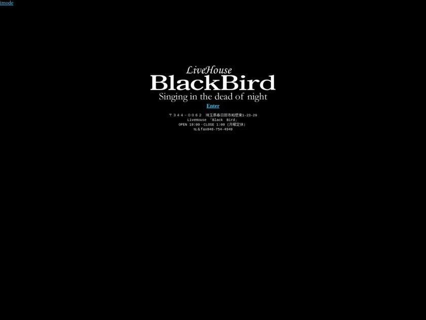 春日部LiveHouse BlackBiad