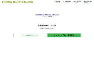 Rinky Dink Studio 吉祥寺 1st