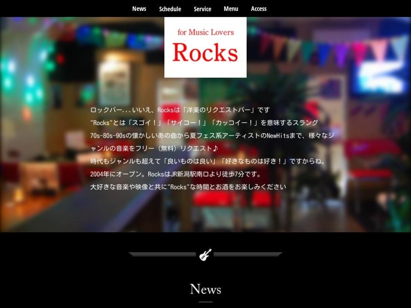 新潟ROCKS