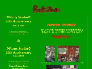 Roots Studio