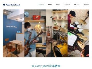 サメシマギター教室