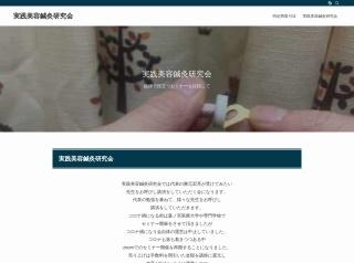 ロキシーミュージックスクール