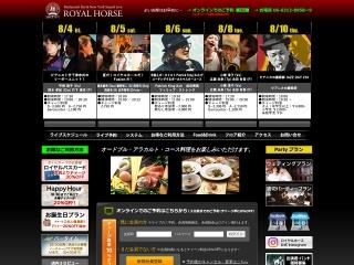 大阪Royal Horse