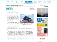 桜の名所、1位は弘前公園(じゃらん)