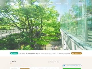 りゅーとぴあ 新潟市民芸術文化会館