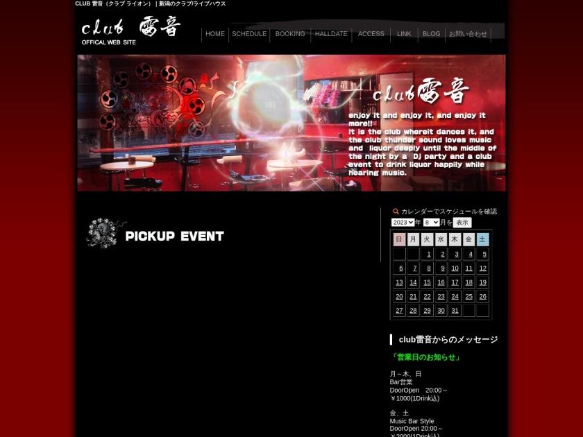 新潟Club雷音