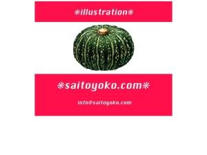 *illustration*saitoyoko.com*