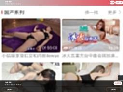咸咸导航 screenshot