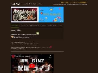 調布GINZ