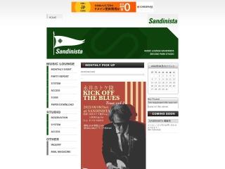 山形Sandinista
