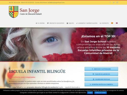 Opiniones sobre  San Jorge School I