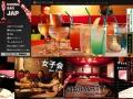 Sound Bar JAP