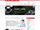 株式会社セキュリティA・Z 防犯カメラ