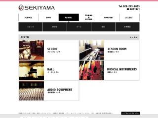 SEKIYAMA スタジオ・練習室