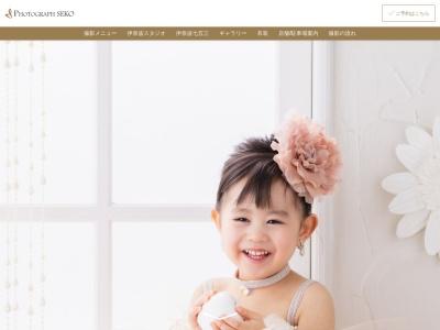 Photograph SEKO