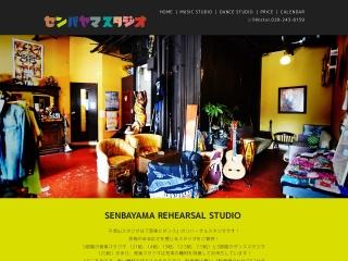 センバヤマスタジオ